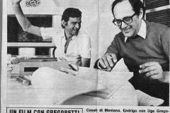 Con Ugo Gregoretti 1971