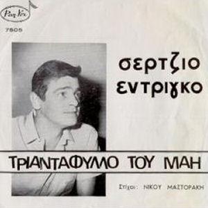 Grecia_Panvox_7505_fr